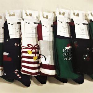 Karácsonyi mintás férfi frottír zokni